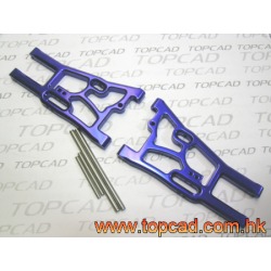 12218B Front Lower Arm Type II 7.5 (Blu)