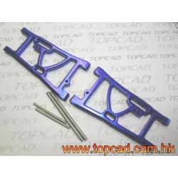 12219B Bracci sospensioni posteriori in ergal 7.5 (Blu)