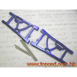12219B Rear Lower Arm Type II / (Blu)
